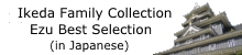 Ikeda Family Collection Ezu Best Selection